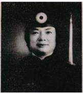 义云高大师(H.H.第三世多杰羌佛)庄严法相