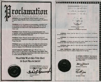 美國加州州長格瑞戴維斯(GRAY DAVIS)及舊金山市長威利布朗(WILLIE L. BROWN.JR)立定三月八日為義雲高大師(H.H.第三世多杰羌佛)日所簽頒之兩份證書縮影