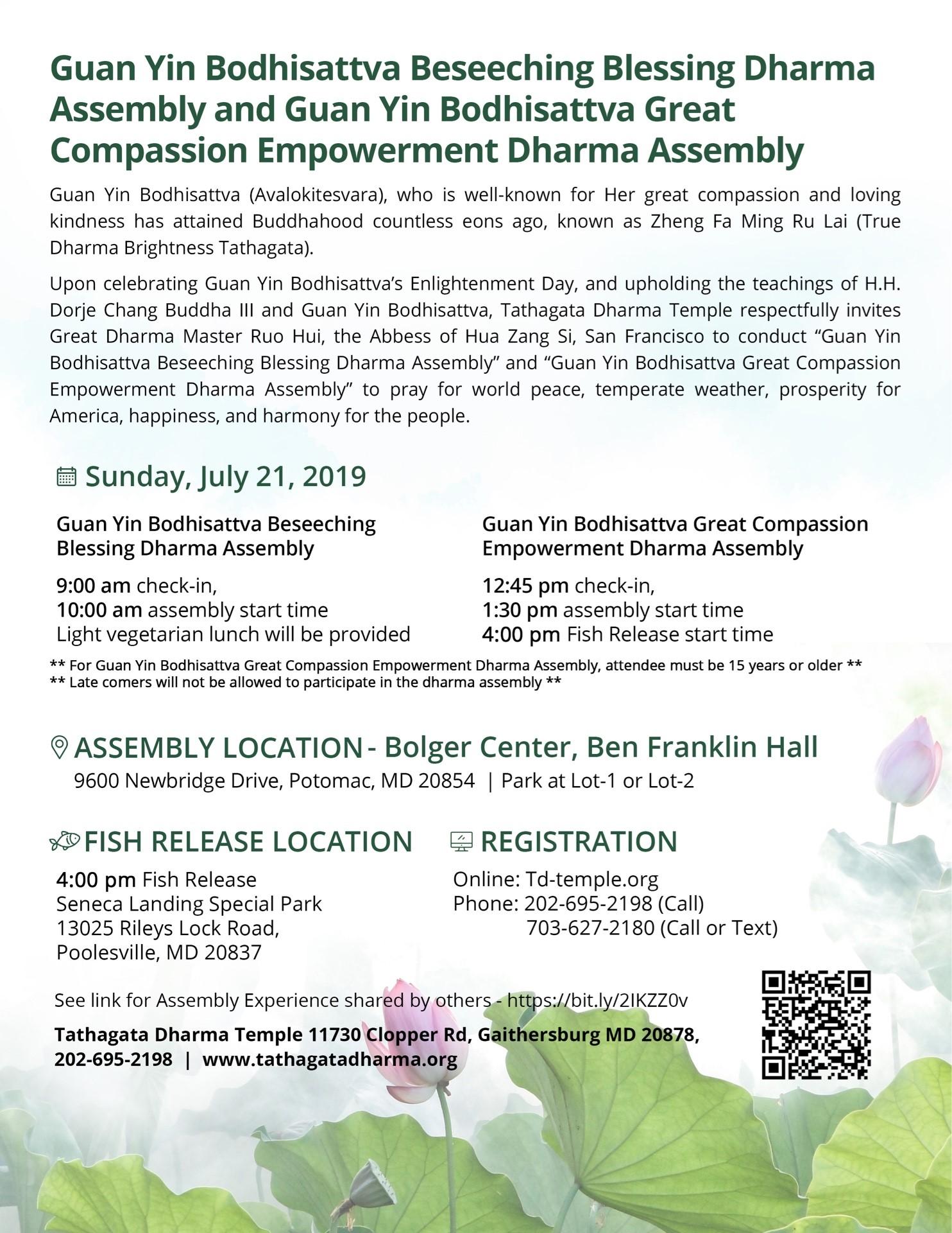 guan-yin-dharma-assemblies -english
