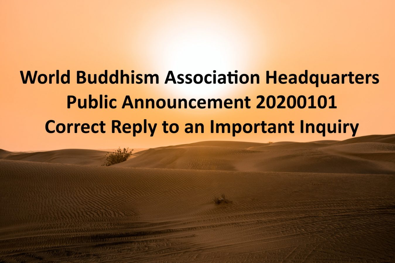 World Buddhism Association Headquarters Public Announcement 20200101